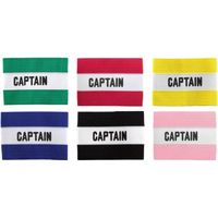 KwikGoal Captain Arm Band Thumbnail